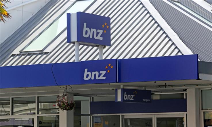 【新西兰汇款中国】充满活力的艺术之都:奥克兰市中心—奥克兰市中心BNZ银行分行|熊猫速汇Pandaremit