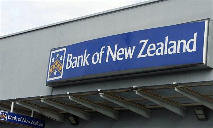 【新西兰汇款中国】新西兰华人区:奥克兰中区—奥克兰BNZ银行分行|熊猫速汇Pandaremit