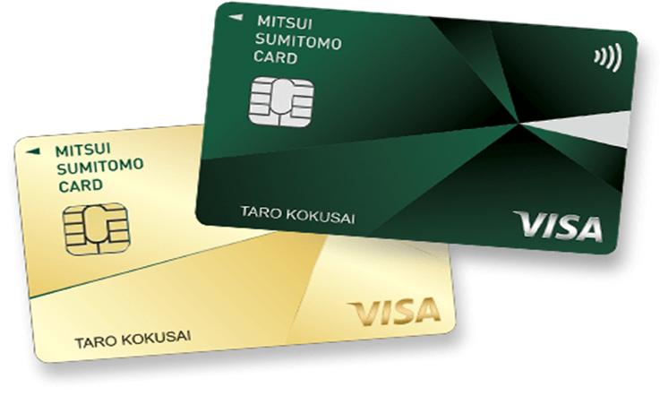 【日本汇款中国】三井住友银行办卡攻略—三井住友银行卡|熊猫速汇Pandaremit