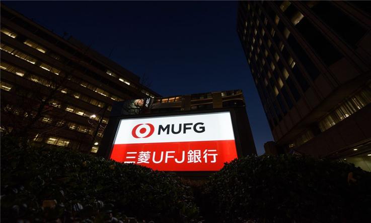 【日本汇款中国】三菱UFJ银行办卡攻略—三菱银行|熊猫速汇Pandaremit