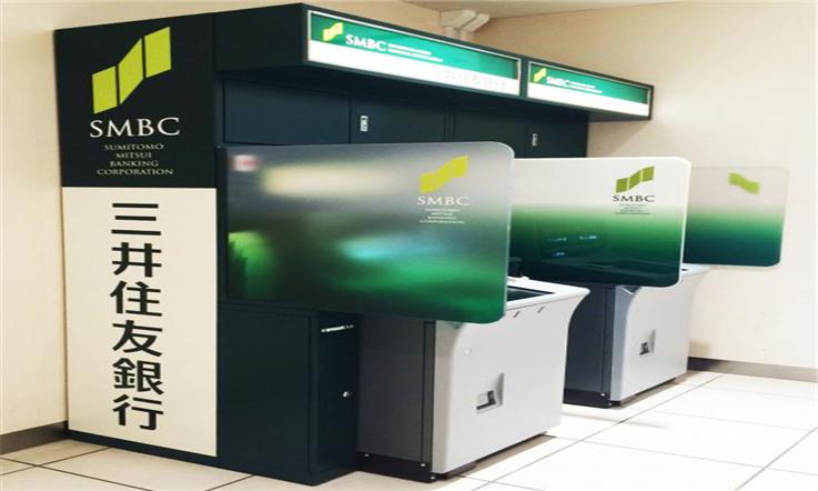 【日本汇款中国】三井住友银行办卡攻略—三井住友ATM机 |熊猫速汇Pandaremit