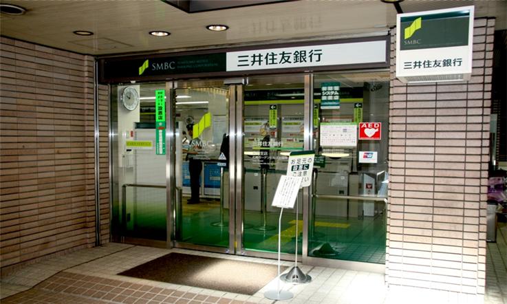 【日本汇款中国】三井住友银行办卡攻略—三井住友银行门店|熊猫速汇Pandaremit