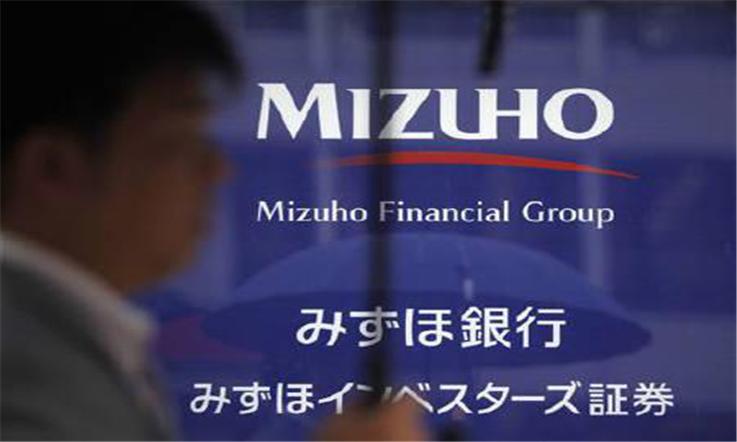 【日本汇款中国】瑞穗银行办卡攻略—瑞穗银行 熊猫速汇Pandaremit