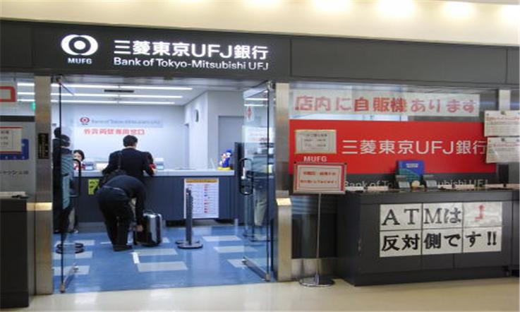 【日本汇款中国】三菱UFJ银行办卡攻略—三菱银行柜台|熊猫速汇Pandaremit