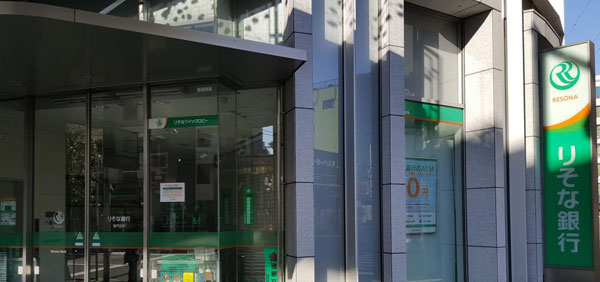 【日本汇款中国】雷索纳银行办卡攻略—雷索纳银行|熊猫速汇Pandaremit