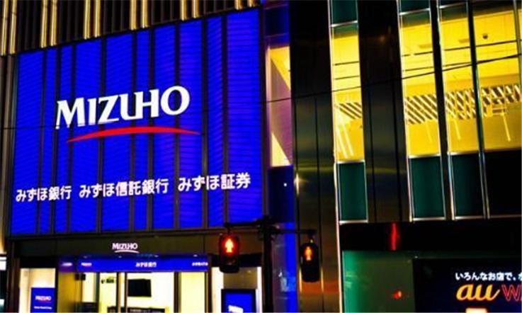 【日本汇款中国】日本购物胜地—新宿—新宿瑞穗银行分行 熊猫速汇Pandaremit