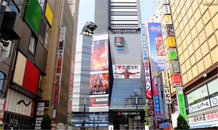 【日本汇款中国】日本购物胜地—新宿—新宿购物中心 熊猫速汇Pandaremit