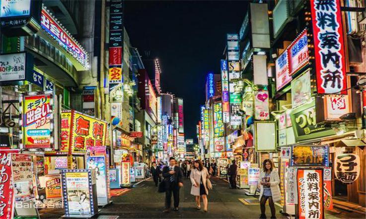 【日本汇款中国】日本最放心外国人聚集地—江户川区—东京江户川区|熊猫速汇Pandaremit