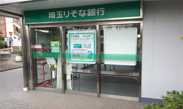 【日本汇款中国】历史名城下的风华绝代—名古屋—名古屋雷索纳银行分行|熊猫速汇Pandaremit