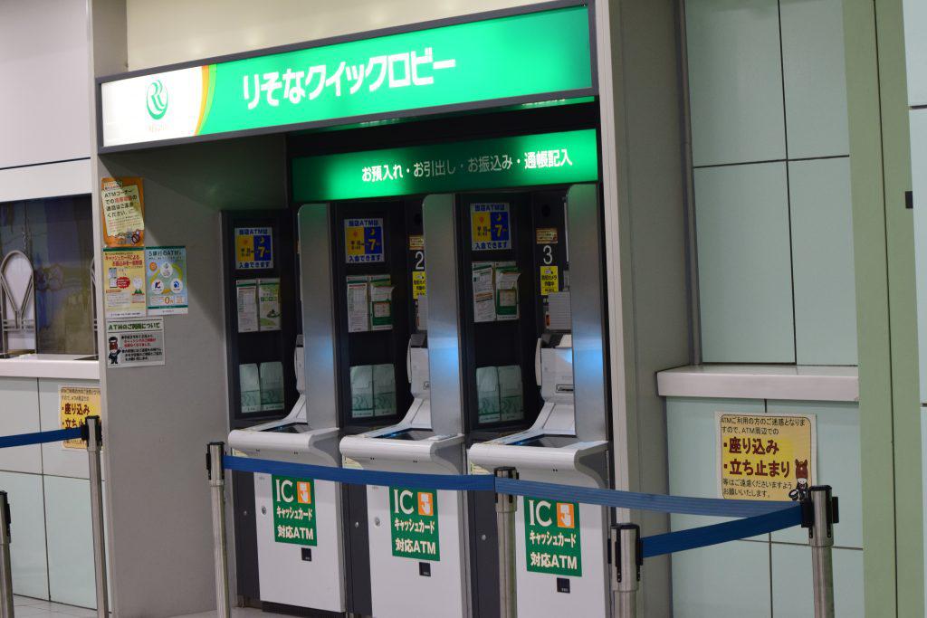 【日本汇款中国】京都:日本人心灵的故乡—京都雷索纳银行分行|熊猫速汇Pandaremit