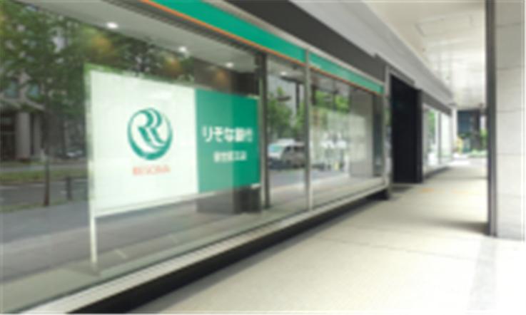 【日本汇款中国】日本购物胜地—新宿—新宿雷索纳银行分行 熊猫速汇Pandaremit