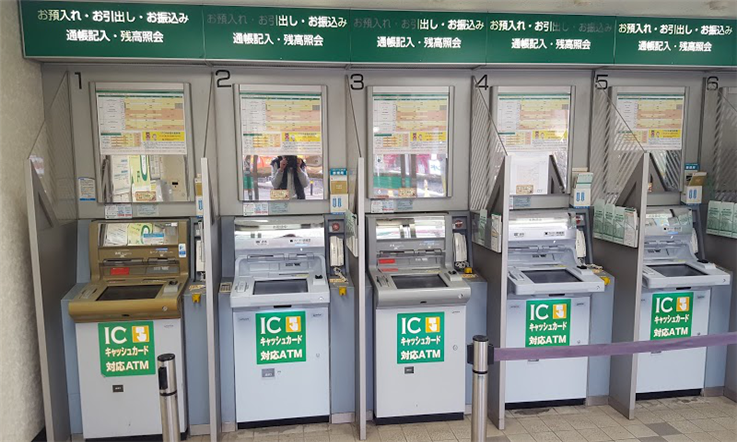 【日本汇款中国】东京的生活气息地—足立—雷索纳银行ATM机|熊猫速汇Pandaremit