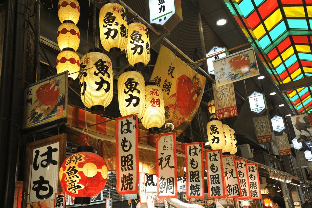 【日本汇款中国】京都:日本人心灵的故乡—京都|熊猫速汇Pandaremit
