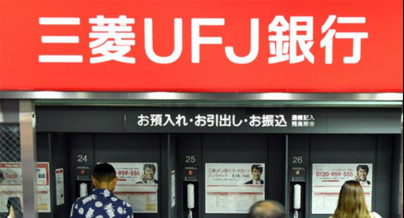 【日本汇款中国】日本水彩都市—江东区—三菱UFJ银行汇款|熊猫速汇Pandaremit