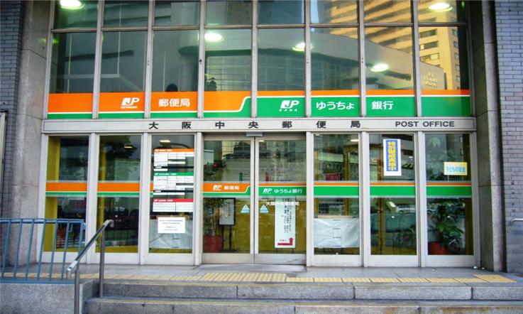 【日本汇款中国】历史名城下的风华绝代—名古屋—名古屋邮储银行分行|熊猫速汇Pandaremit