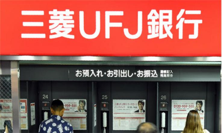 【日本汇款中国】历史名城下的风华绝代—名古屋—三菱UFJ银行汇款|熊猫速汇Pandaremit