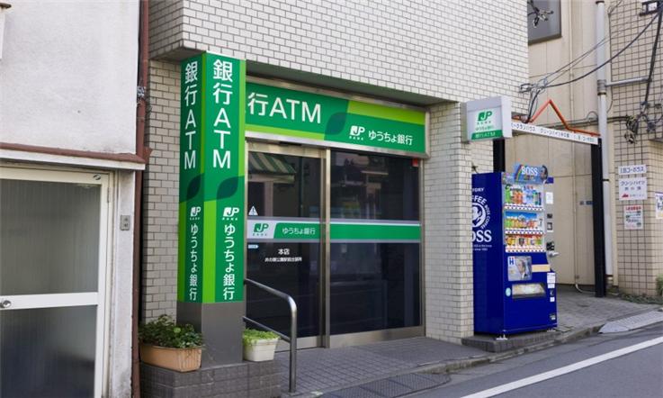 【日本汇款中国】日本最放心外国人聚集地—江户川区—江户川邮储银行分行|熊猫速汇Pandaremit