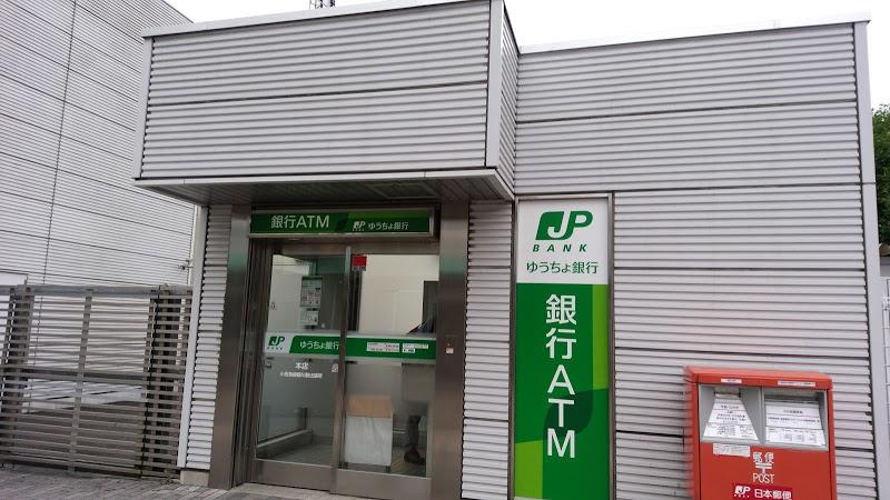【日本汇款中国】京都:日本人心灵的故乡—京都邮储银行分行|熊猫速汇Pandaremit