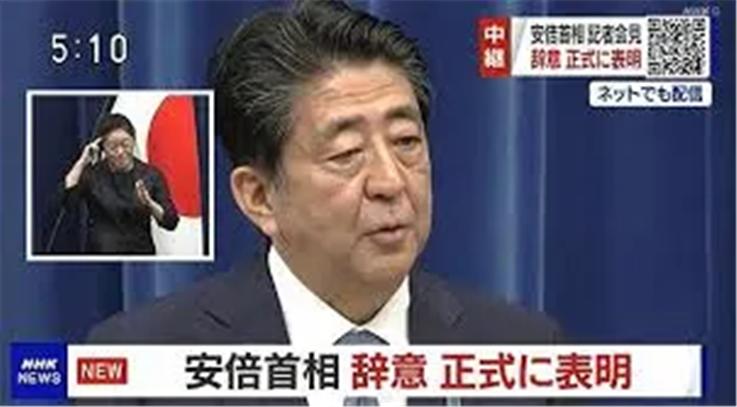 【熊猫速汇】日元啥时候涨回来?