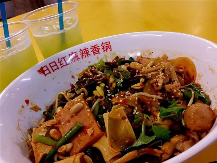 【熊猫速汇】华人在新加坡都做什么?月薪多少?一目了然!