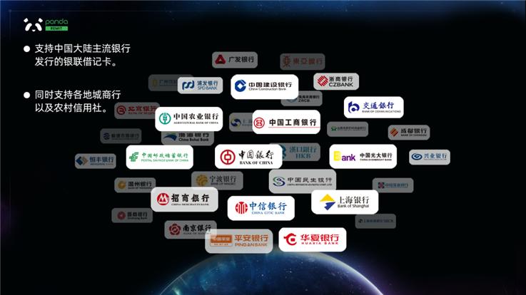 """【熊猫速汇】临近年末,在日本哪里可以免费开""""送金证明""""?"""