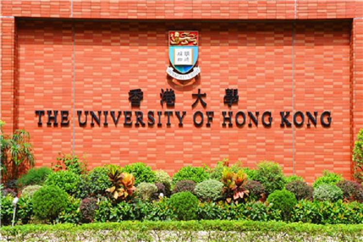 【香港匯款大陸】香港留學怎麼選?八大院校強勢專業一覽-香港大學 | 熊貓速匯PandaRemit