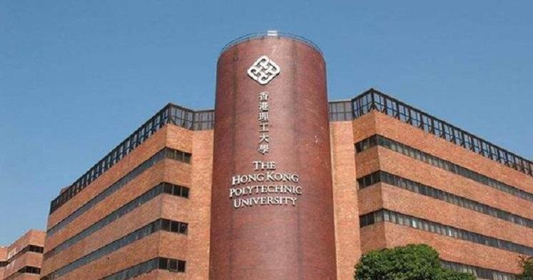 【香港匯款大陸】香港留學怎麼選?八大院校強勢專業一覽-香港理工大學 | 熊貓速匯PandaRemit