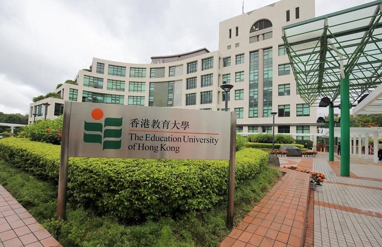 【香港匯款大陸】香港留學怎麼選?八大院校強勢專業一覽-香港教育大學 | 熊貓速匯PandaRemit