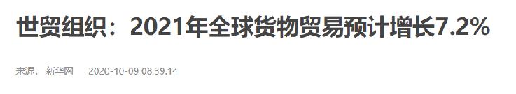 【熊猫速汇】今年人民币要跌了吗?!
