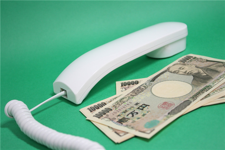 【日本汇款中国】汇率一路跌破6,经济还能行吗?