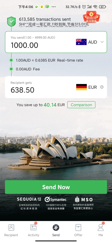 【熊猫速汇】限时全场0手续费!澳元换汇欧元/英镑正式开启